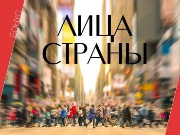 Черногория люди