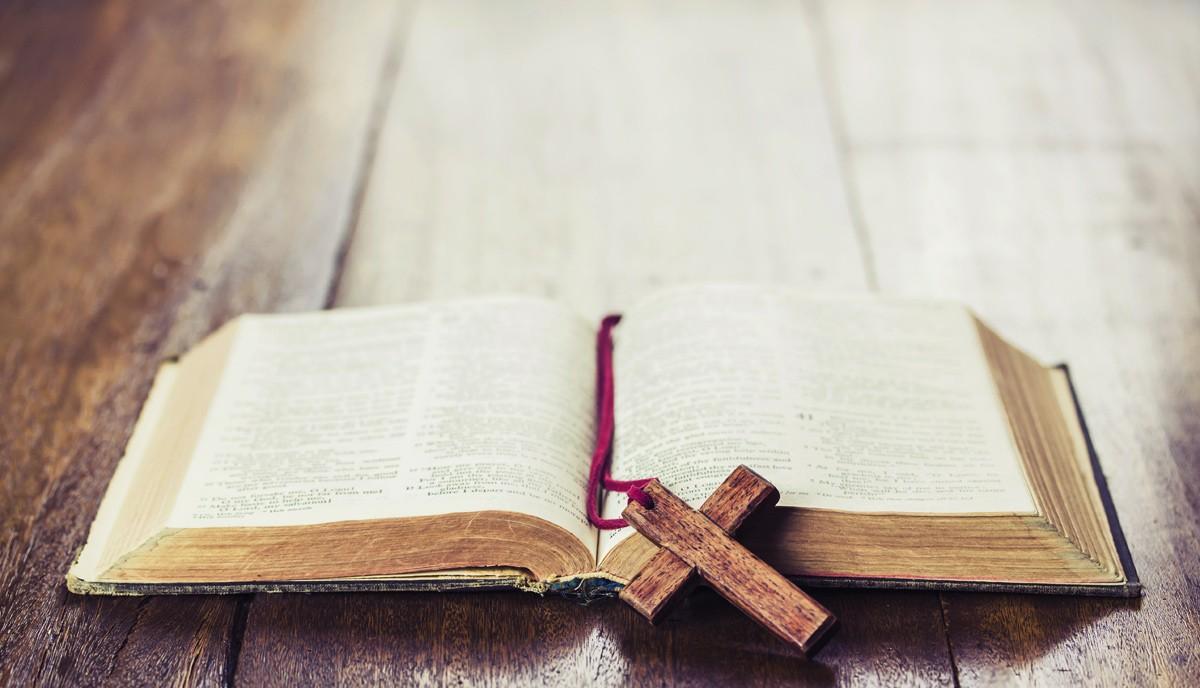 Ветхий завет, евреи, история