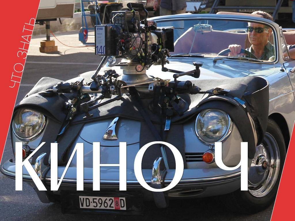 Черногория факт интересное фильм съемка