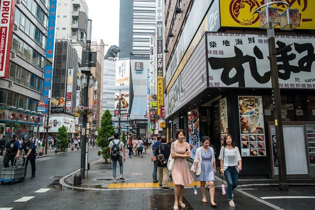 Токио. Монстры. Люди. Город