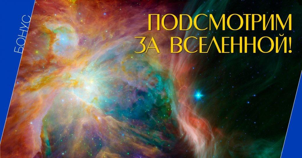 Вселенная, космос, Хаббл, снимки вселенной