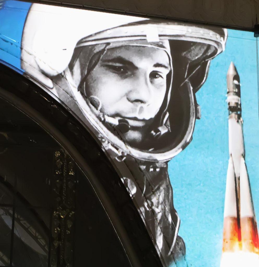 Yuri Gagarin, Юрий Гагарик, космонавт