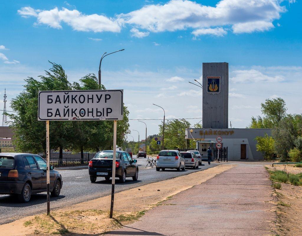 Baikonur , Байконур