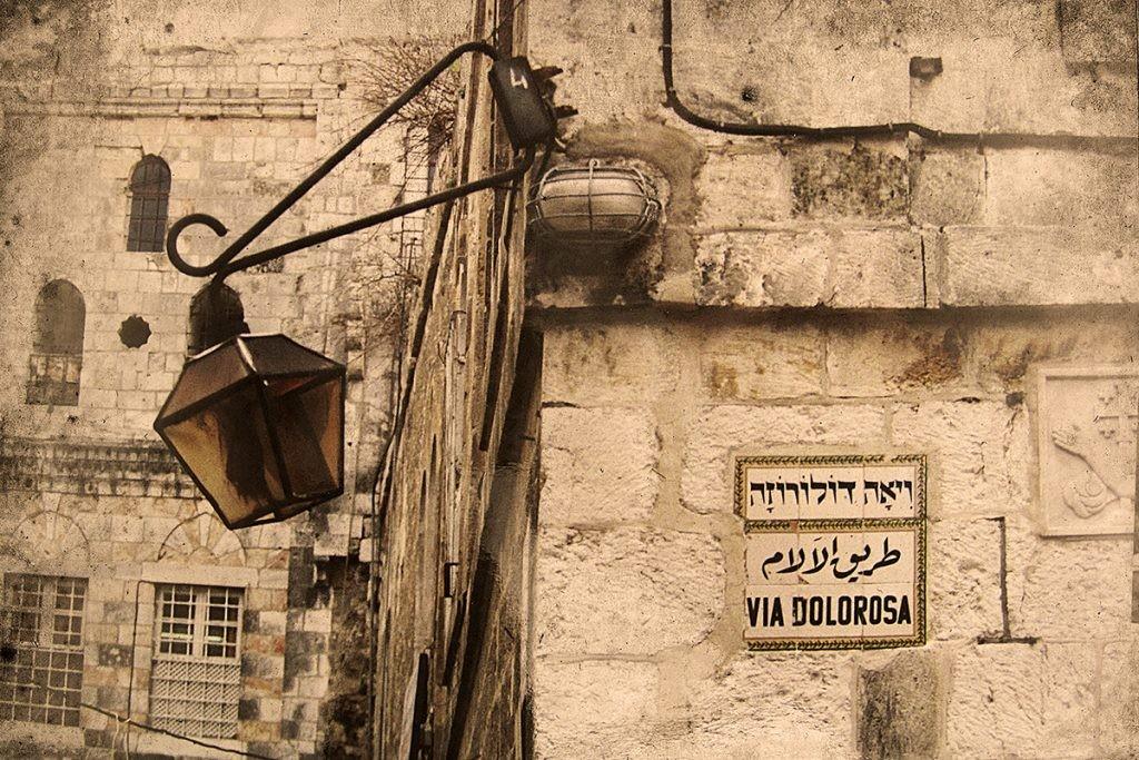 Via Dolorosa, Крестный путь, Святая Земля, Иерусалим