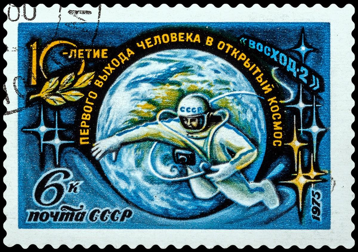 Алексей Леонов, космонавт, марка, выход в космос