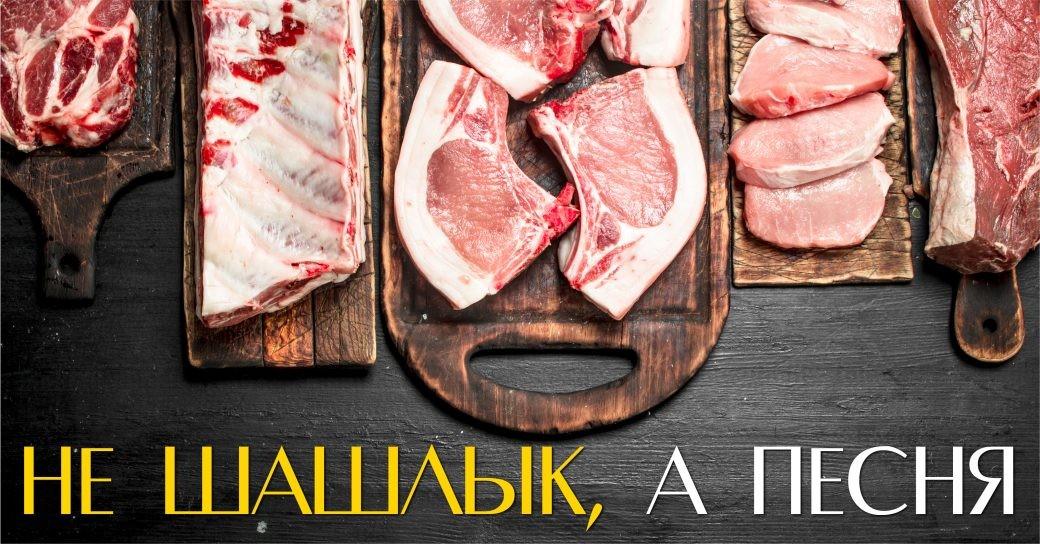 что знать, мясо. выбор, шашлык, свинина, говядина, сало, пикник