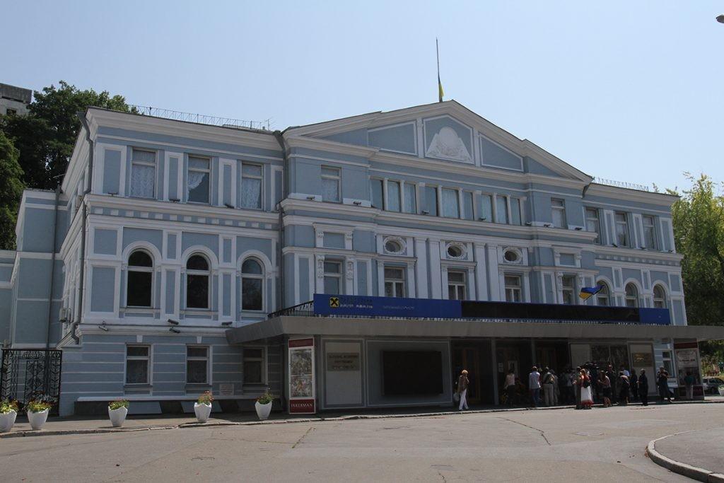 Театр им. Франка, Киев