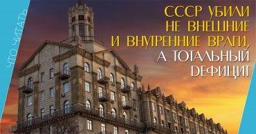 читать, книга про Киев, фото, Киев, ретро