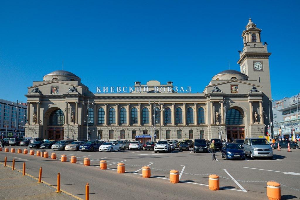 Москва, Киевский вокзал