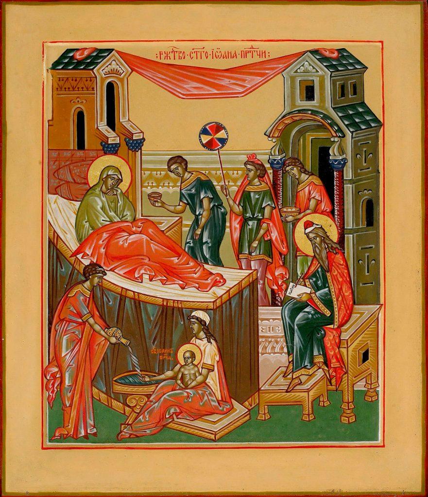 Иоан Креститель, Предтеча Господень Иоанн