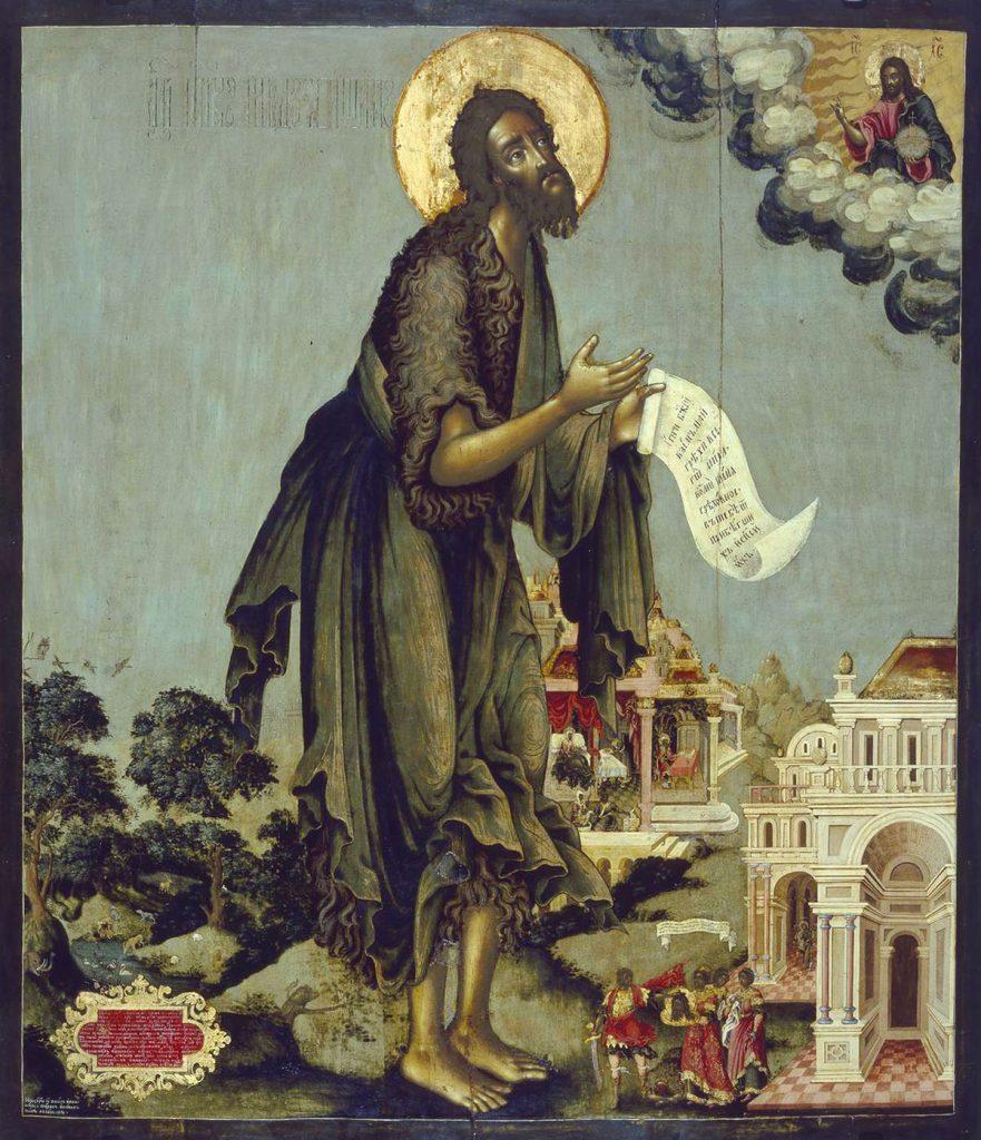 Иоан Креститель, Предтеча Господень Иоанн, икона