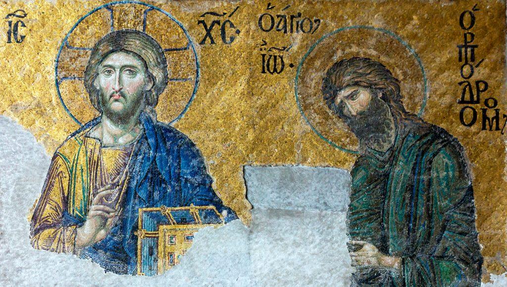 Иисус Христос, Иоан Креститель, икона
