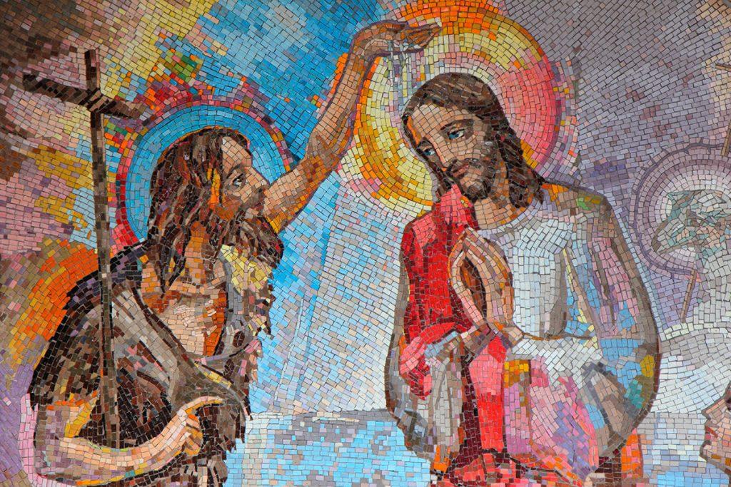 Иоанн Креститель, Иисус Христос, мозайка, христианство