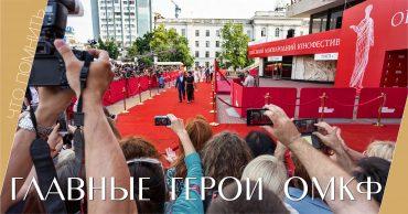 Одесса, кино, фестиваль, что помнить. актер