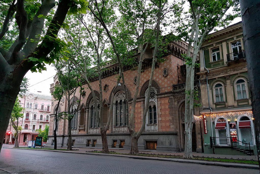 Филармония, бывшая новая биржа , Одесса , Украина