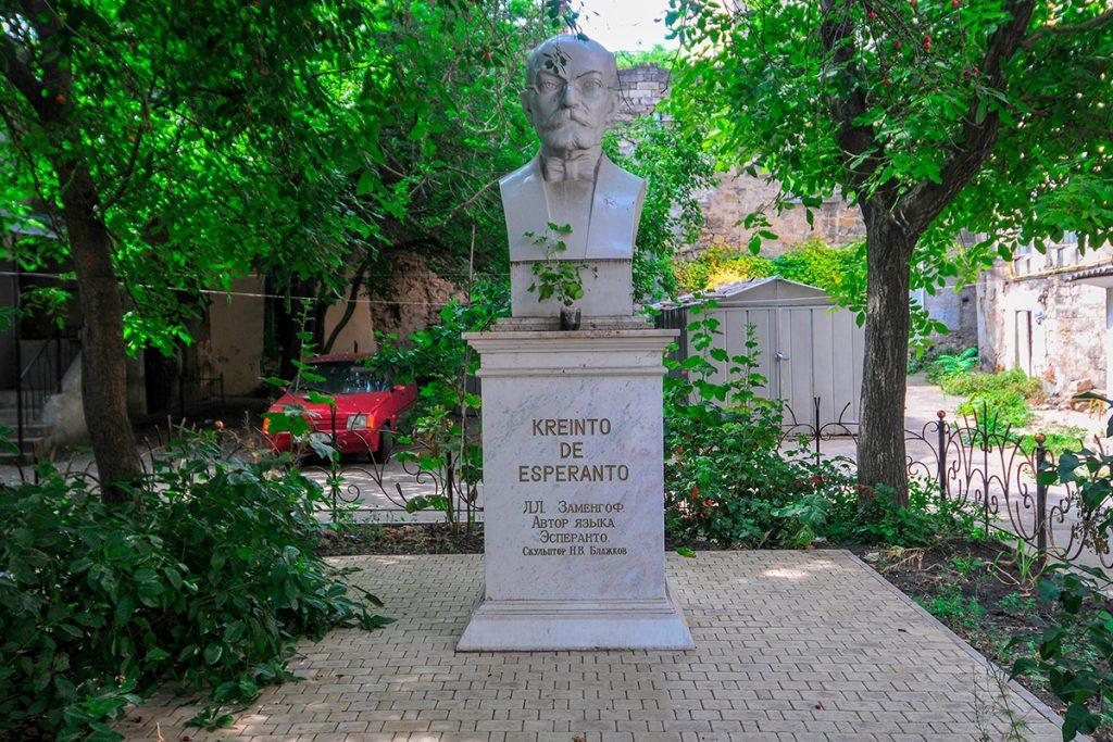 памятник Заменгофу, Одесса