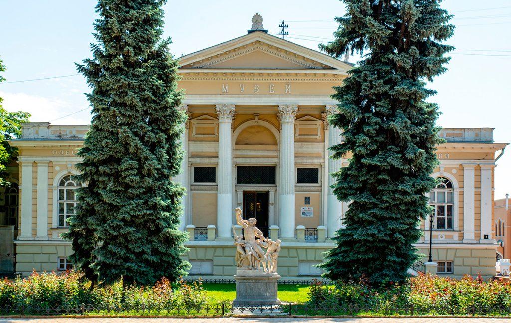 Археологический музей , Одесса, Украина