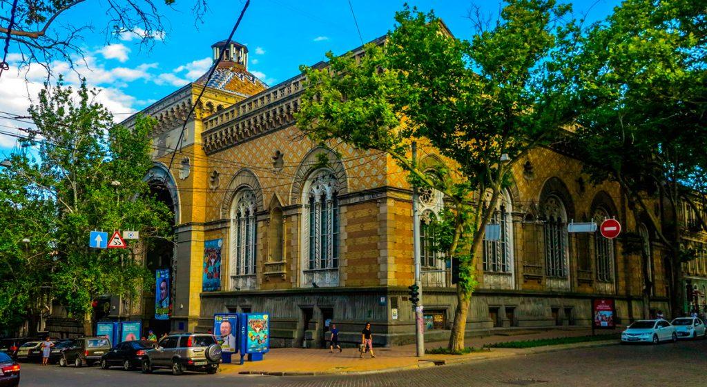 Филармония, Одесса