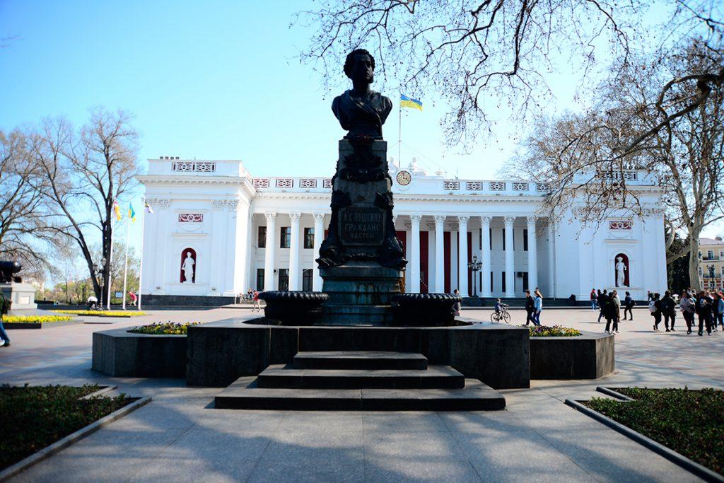 Городская Дума, Одесса, прогулка, площадь, Пушкин памятник
