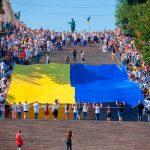 Потёмкинская лестница , Одесса, Приморский бульвар, флаг Украины