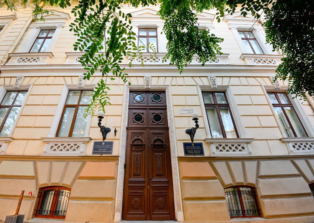 Историко-краеведческий музей, Одесса,