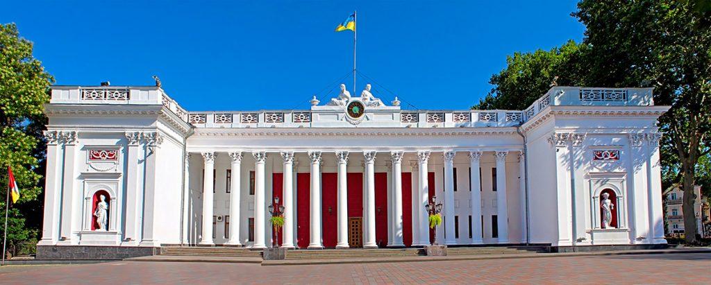 Городская Дума ,Одесса ,Украина, флаг, площадь, прогулка
