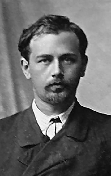 Леонтович, щедрик, колядка, Украина