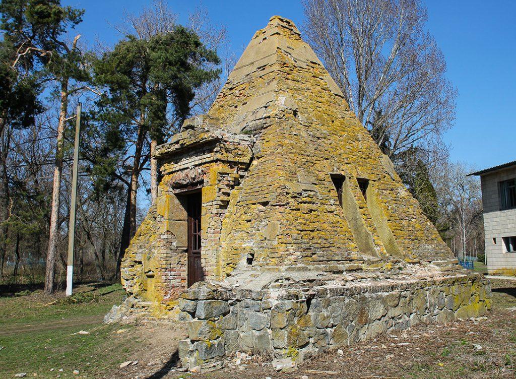 Berezova Rudka, Ukraine, Украина, пирамида