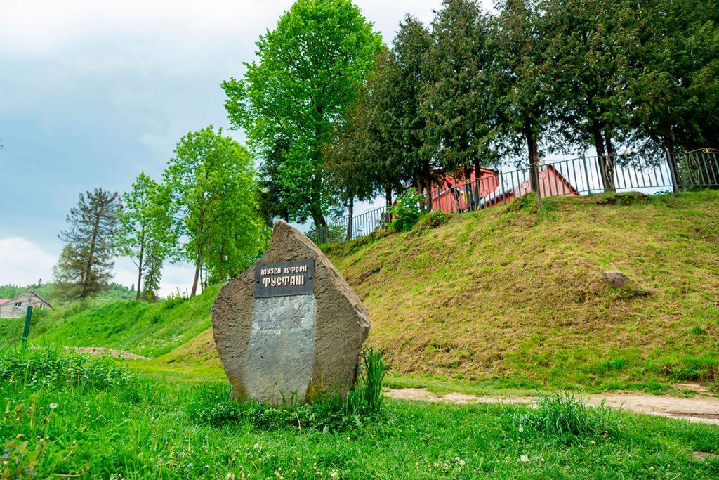 Тустань,история, Украина, красота, Карпаты, горы, путешествие, уникальное место