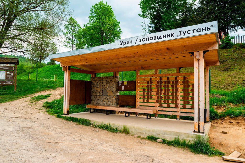 Тустань, остановка, Украина