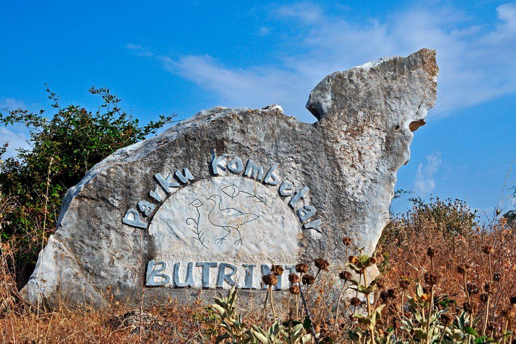 Бутринти, крепость, руины, ЮНЕСКО, Саранда , Албания, камень, вход