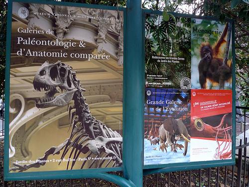 jardin des plantes, Париж, Латинский квартал, Сад растений
