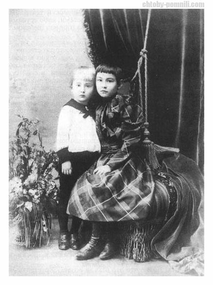 Вертинский с сестрой