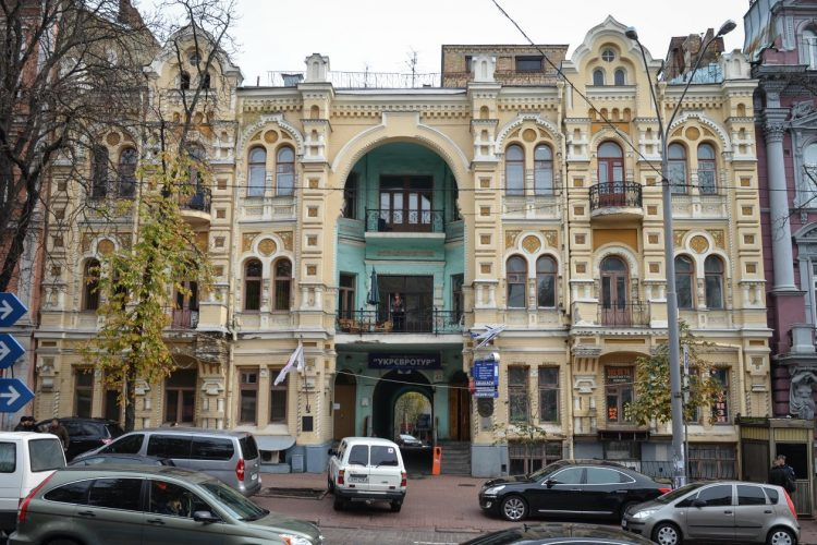 Дом в Киеве, где родился Вертинский