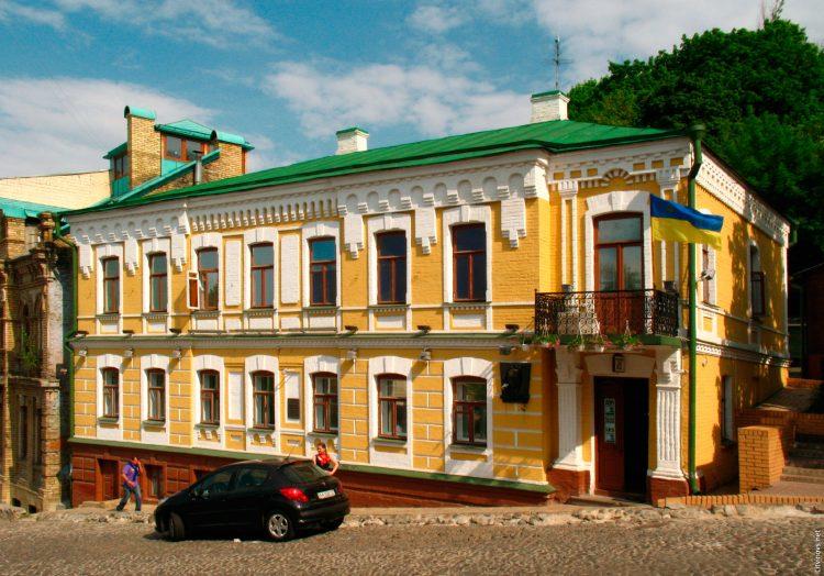 Музей Булгакова, Некрасов, Дом Турбиных
