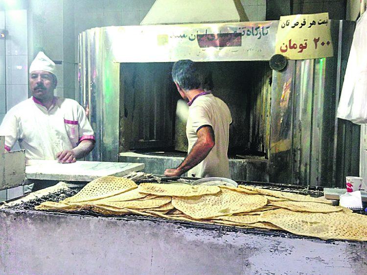 В Иране много уличных предпринимателей