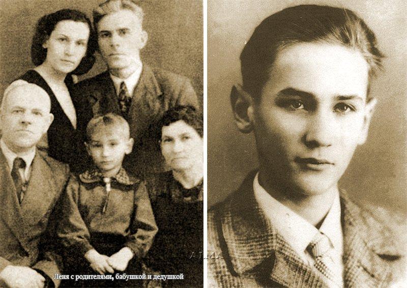 Леня Филатов с родителями, бабушкой и дедушкой