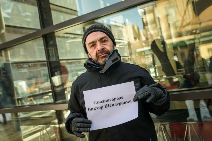 """Шендерович: """"Свои проблемы разруливаю сам"""""""