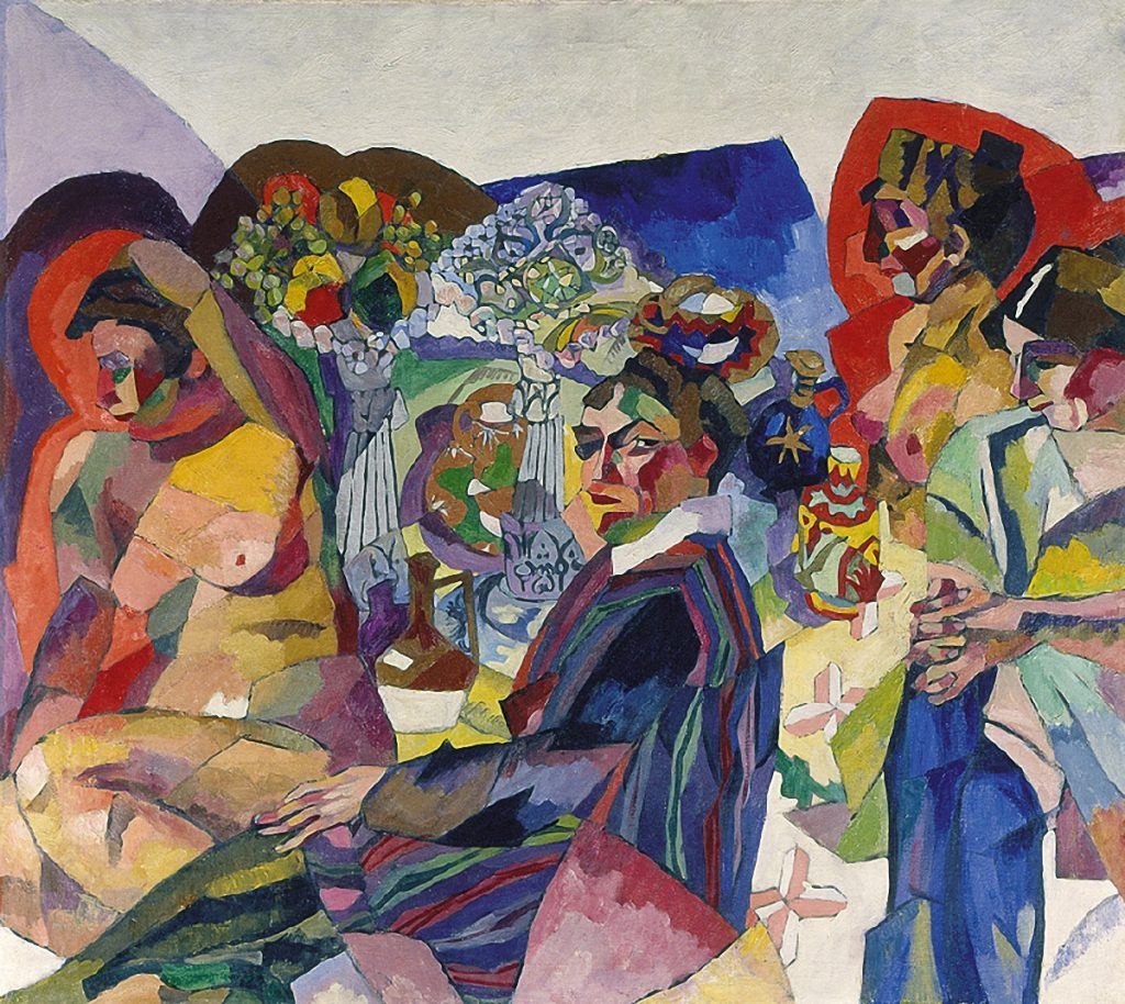Общество за столом. 1916. Лентулов