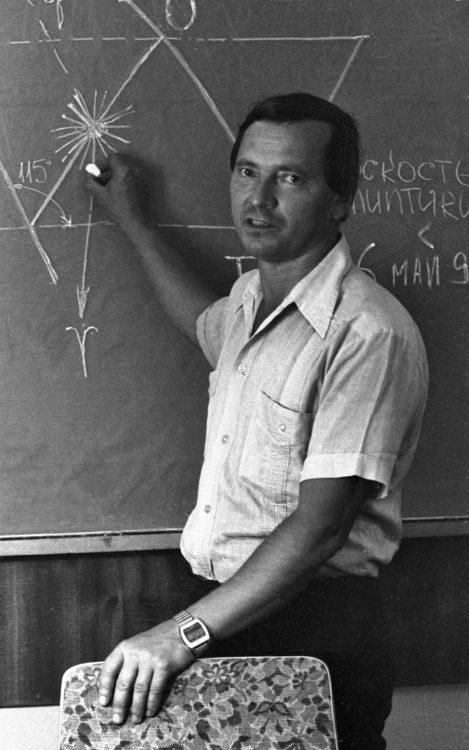 Клим Чурюмов Klim Churyumov, комета Чурюмова