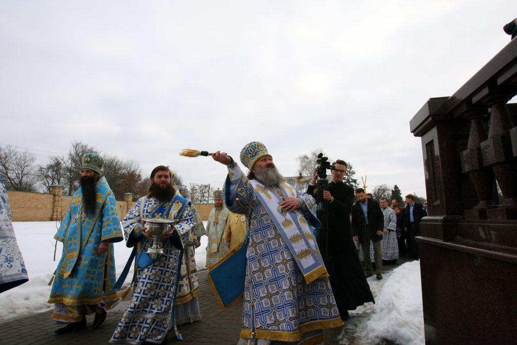 скит Лавры Киево-Печерская лавра скит освящение
