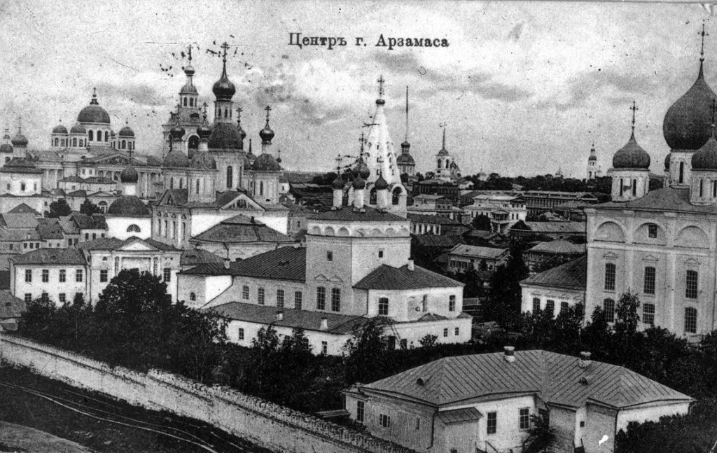 Арзамас, Пелагия Девеевская