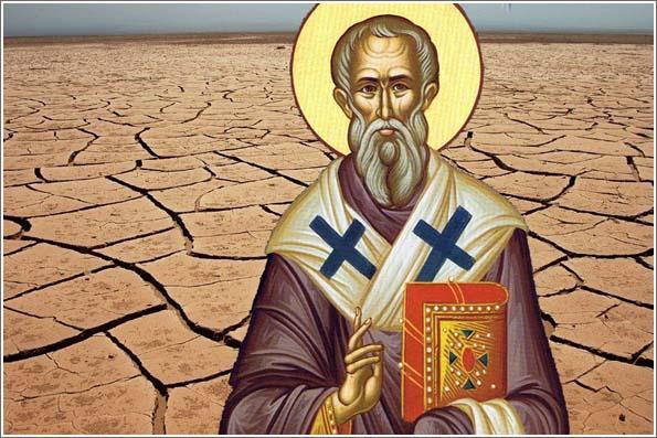 Покровитель дня – святой чудотворец Порфирий