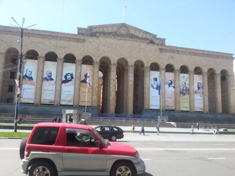 Тбилиси, Грузия, парламент, проспект Руставели