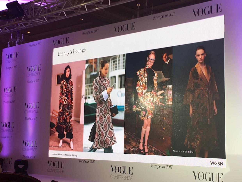 тренды моды, тренды моды 2017-2018, vogue Украина, конференция VogueUA, Лиззи Боуринг, WGSN
