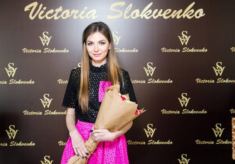 дизайнер Виктория Слоквенко