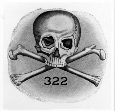 """герб братства """"Череп и кости"""""""