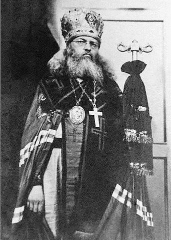 Архиепископ Лука, Войно-Ясенецкий