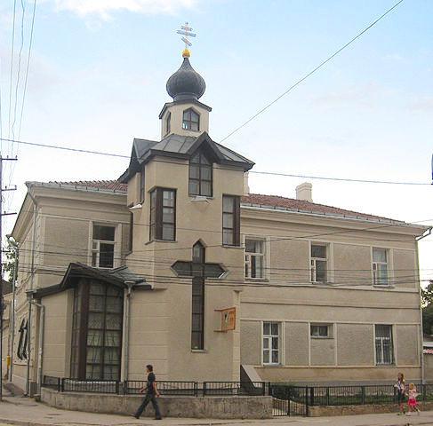 Дом архиепископа Луки, Войно-Ясенецкий, Симферополь