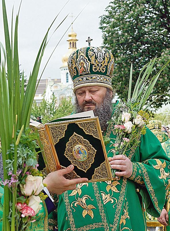 Троица литургия владыка Павел, Символ Троицы